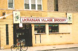 Chicago, augustus 2004. De wijk Ukranian Village (foto: René Hoeflaak)