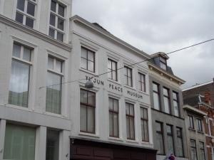 Den Haag, Yi Jun Peace Museum aan de Wagenstraat (foto: René Hoeflaak)