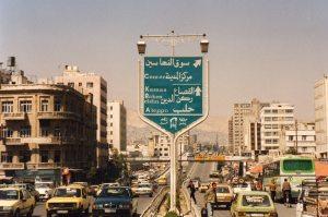April 1994: Syrië, Damascus (foto: René Hoeflaak)