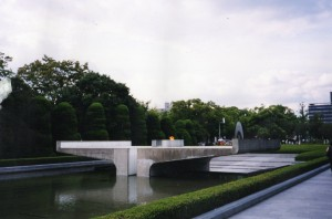 Hiroshima, Japan, 13 augustus 2014: Peace flame (foto: René Hoeflaak)