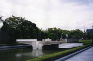 Hiroshima, Japan, 13 augustus 2014: Peace flame (foto: René Hoeflaak)
