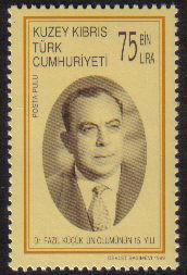 Postzegel met portret vice president Fazil Küçük.(bron: www.cyprusstamps.com)