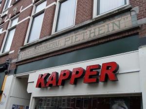 Gevel aan de Nieuwe Binnenweg in Rotterdam (foto: René Hoeflaak)