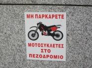 Athene 035