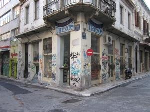 Athene (foto: René Hoeflaak)