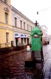 2003: Sofiankatu, de 'museum'-straat van Helsinki. (foto: René Hoeflaak)